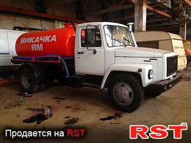 СПЕЦТЕХНИКА Ассенизатор ГАЗ 3307, обмен 2007