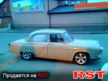 СПЕЦТЕХНИКА Customcar ГАЗ 21, обмен 1969