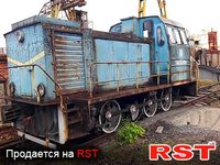 СПЕЦТЕХНИКА Поезд