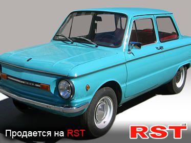 ЗАЗ Запорожец 968М 1983
